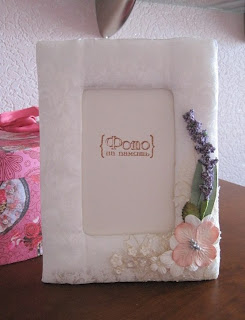 купить свадебную рамку для фото