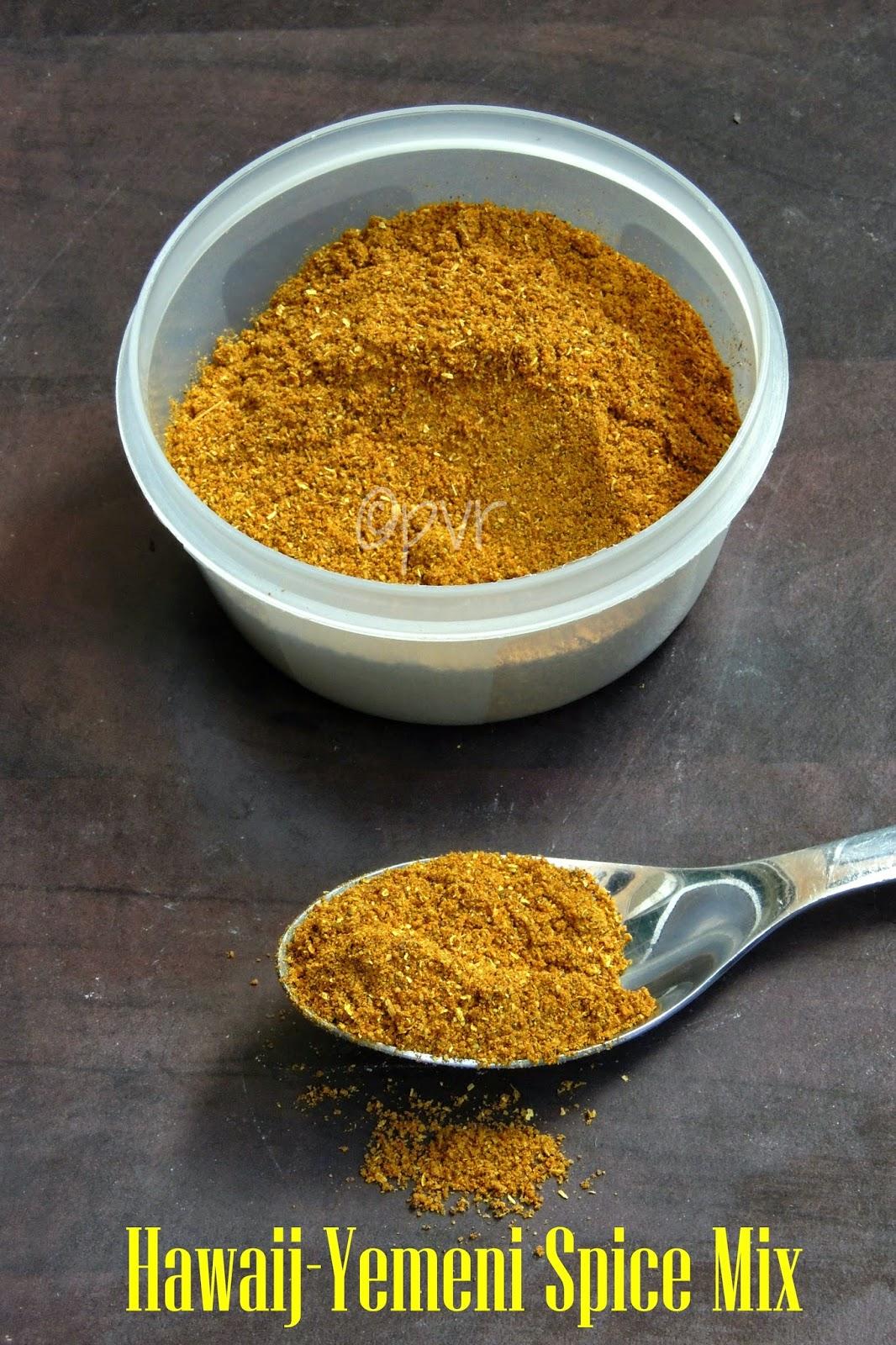 Yemeni Spice Mix,Hawaij, Yemeni Vegan Spice Powder