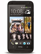 Mobile Phone Price Of HTC Desire 601 dual sim
