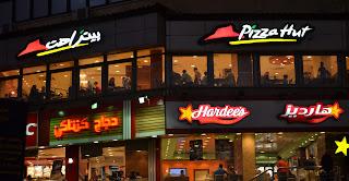 مطاعم وجبات سريعة في مصر بيتزا هت ،هارديز ،كنتاكي