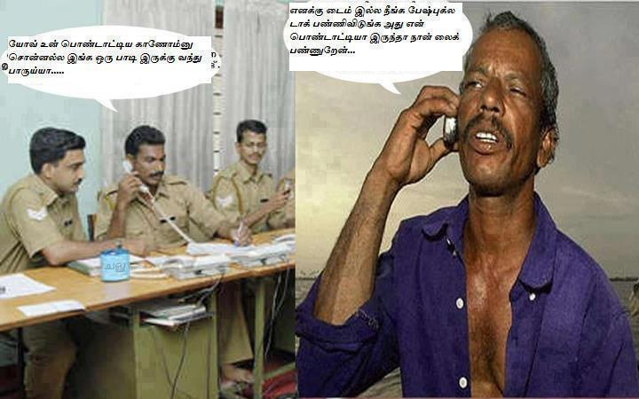 funny wallpapers tamil #11