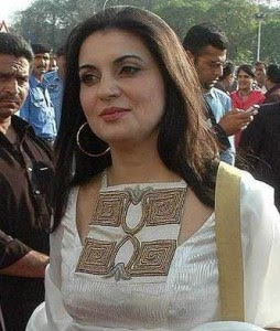Hot Maryam Nawaz Sharif