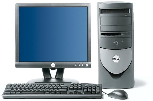 Ordenadores consejos y nociones sobre inform tica tipos - Fotos de ordenadores ...