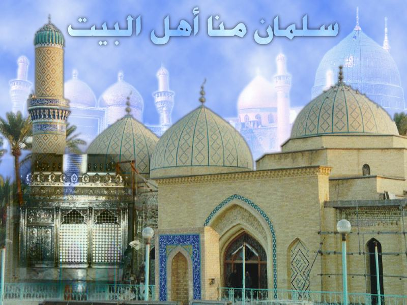 islamic history The new cambridge history of islam 6 volume set the new cambridge history of islam is a comprehensive history of islamic civilization, tracing its development from its beginnings in.