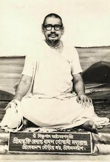 Šríla  Bhaktivedanta Vaman Gosvámi Maharádža