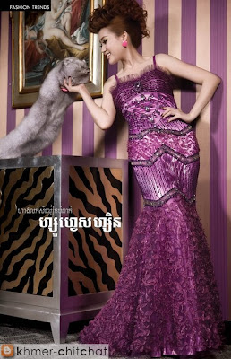 Chit Socheata Khmer Star