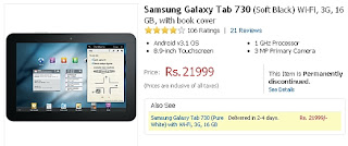 Samsung Galaxy Tab 730 price drops to Rs. 21,999