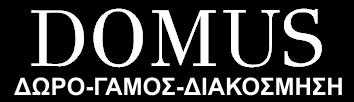 http://www.domushop.gr/