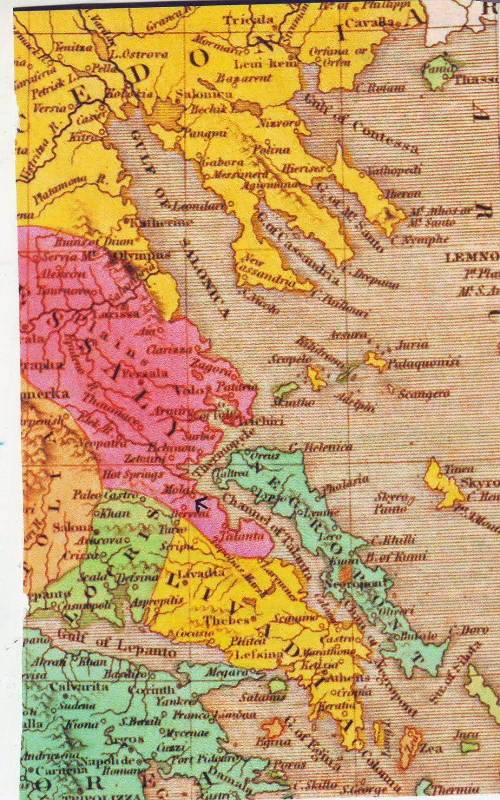 Χάρτης του 1826 Αγγλου περιηγητη Jiseph Perkins με τον Μώλο να ανήκει στην περιφέρεια Θεσσαλίας