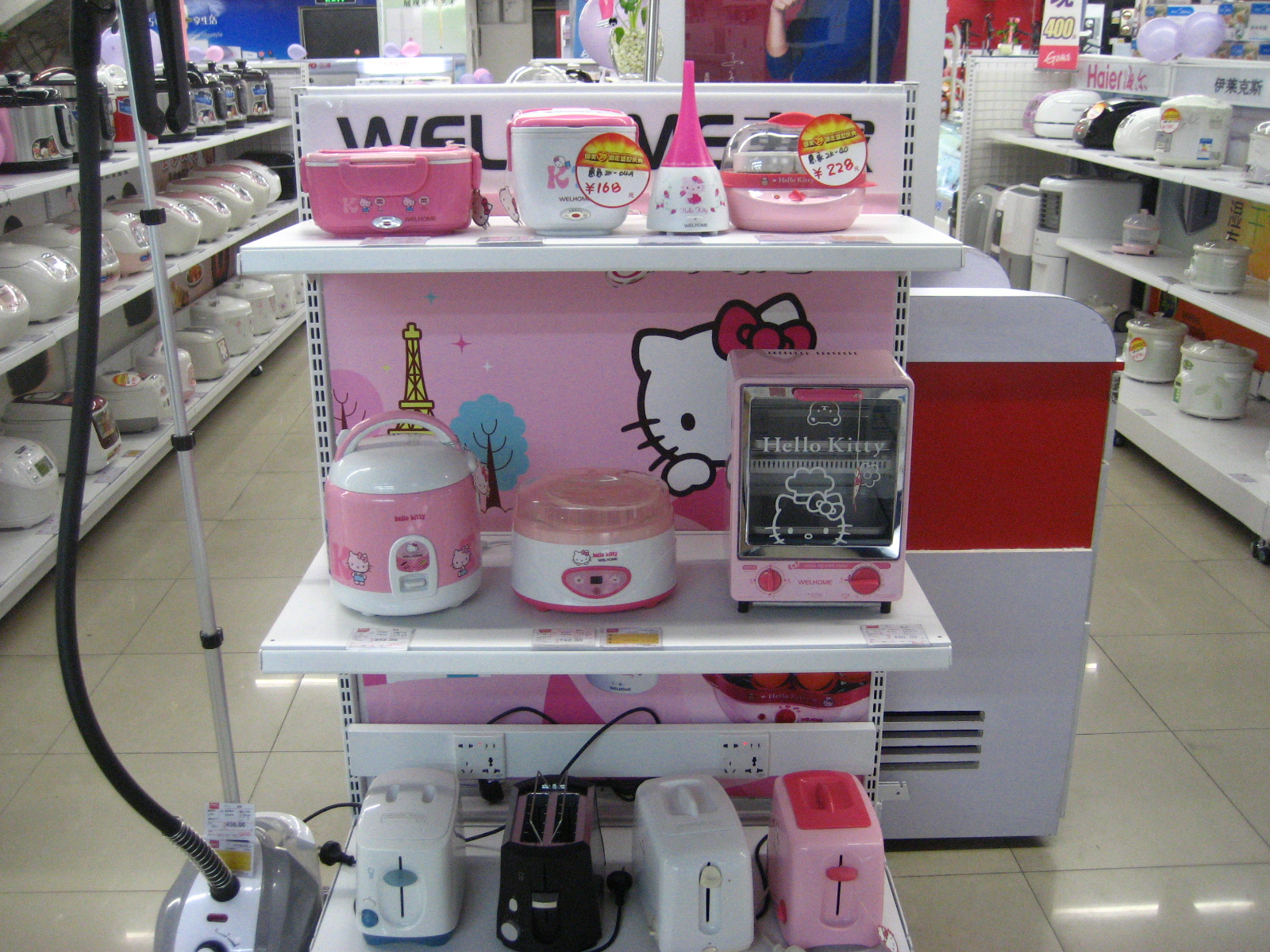 kitchen appliances: Hello Kitty Kitchen Appliances