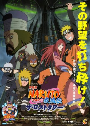 Ngọn Tháp Cổ - Naruto Shippuuden Movie 4: The Lost Tower - 2010