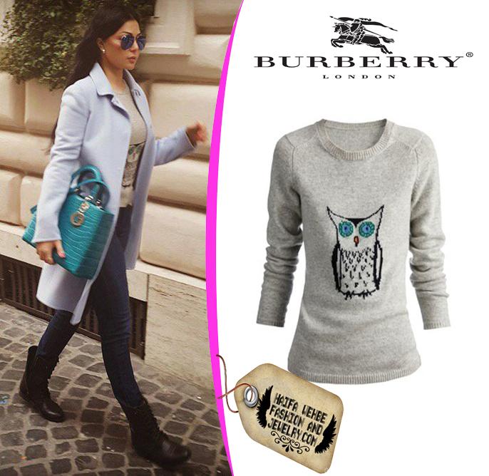 The Haifa Wehbe Fashion Blog 97