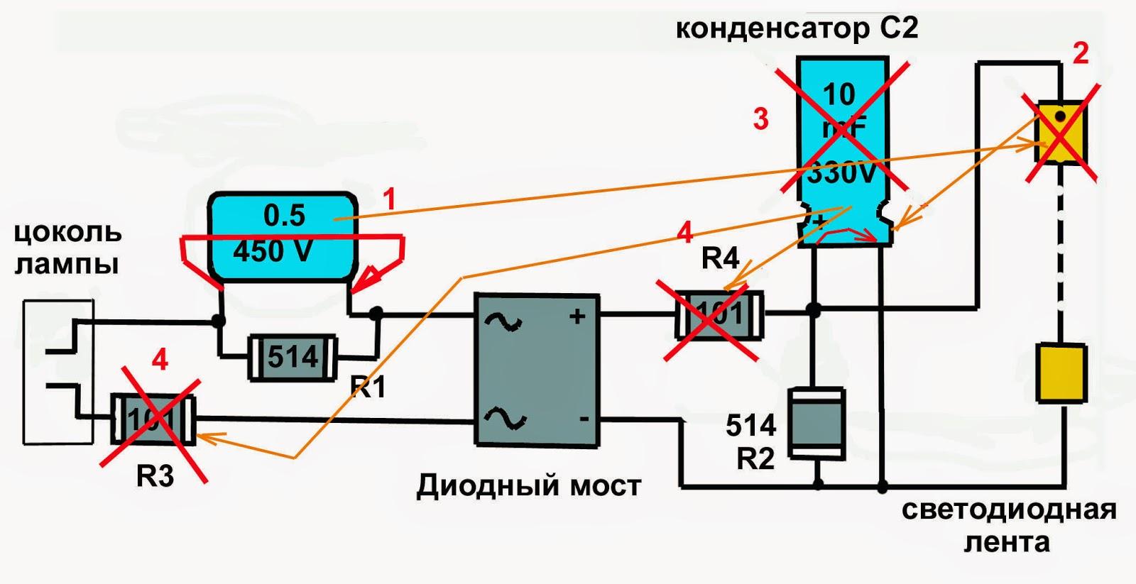 схема сборки светодиодной лампы из обычных фонариков