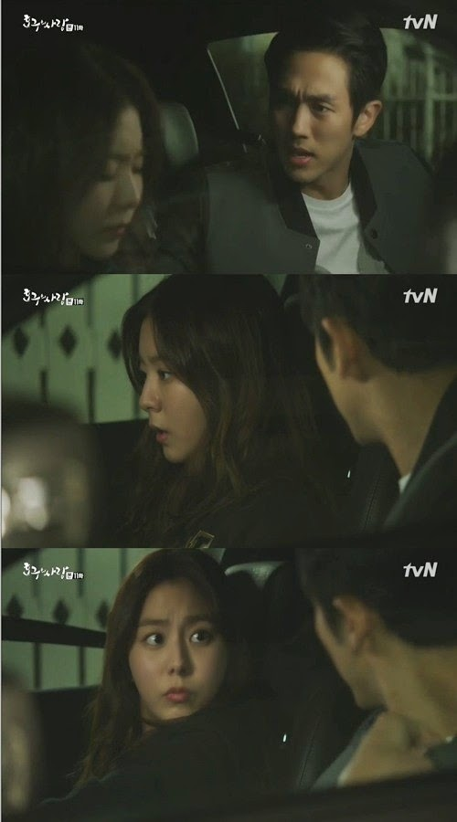 Hogu's Love Hogu's Love baby Uee Choi Woo Sik Hogu Lim Seulong Hogu's Love episode11 Hogu's Love episode12 Korean Dramas K pop Ater School 2AM