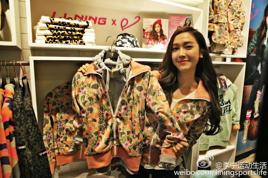 [150125] Jessica para Li-Ning - Fansigning Event 03