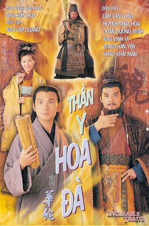 Thần Y Hoa Đà FFVN- Incurable Traits  FFVN -  20/20 - (2000)