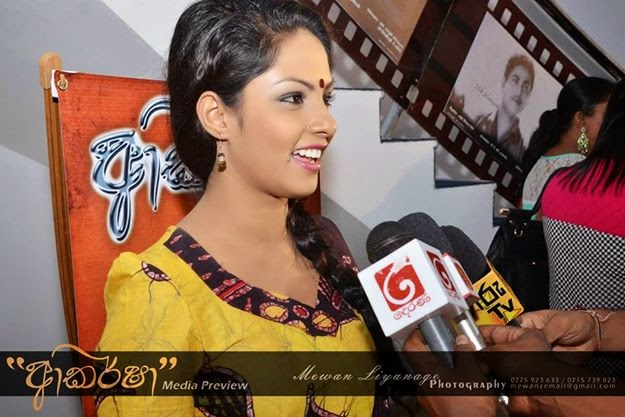 http://picture.gossiplankahotnews.com/2014/06/aakarsha-movie-media-preview.html