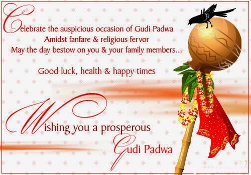 Happy-Gudi-Padwa-wishes-wllpapers