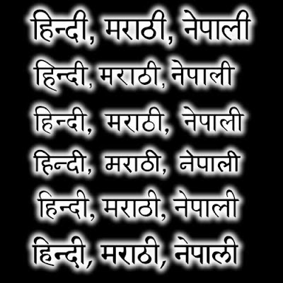 sanskrit tattoos