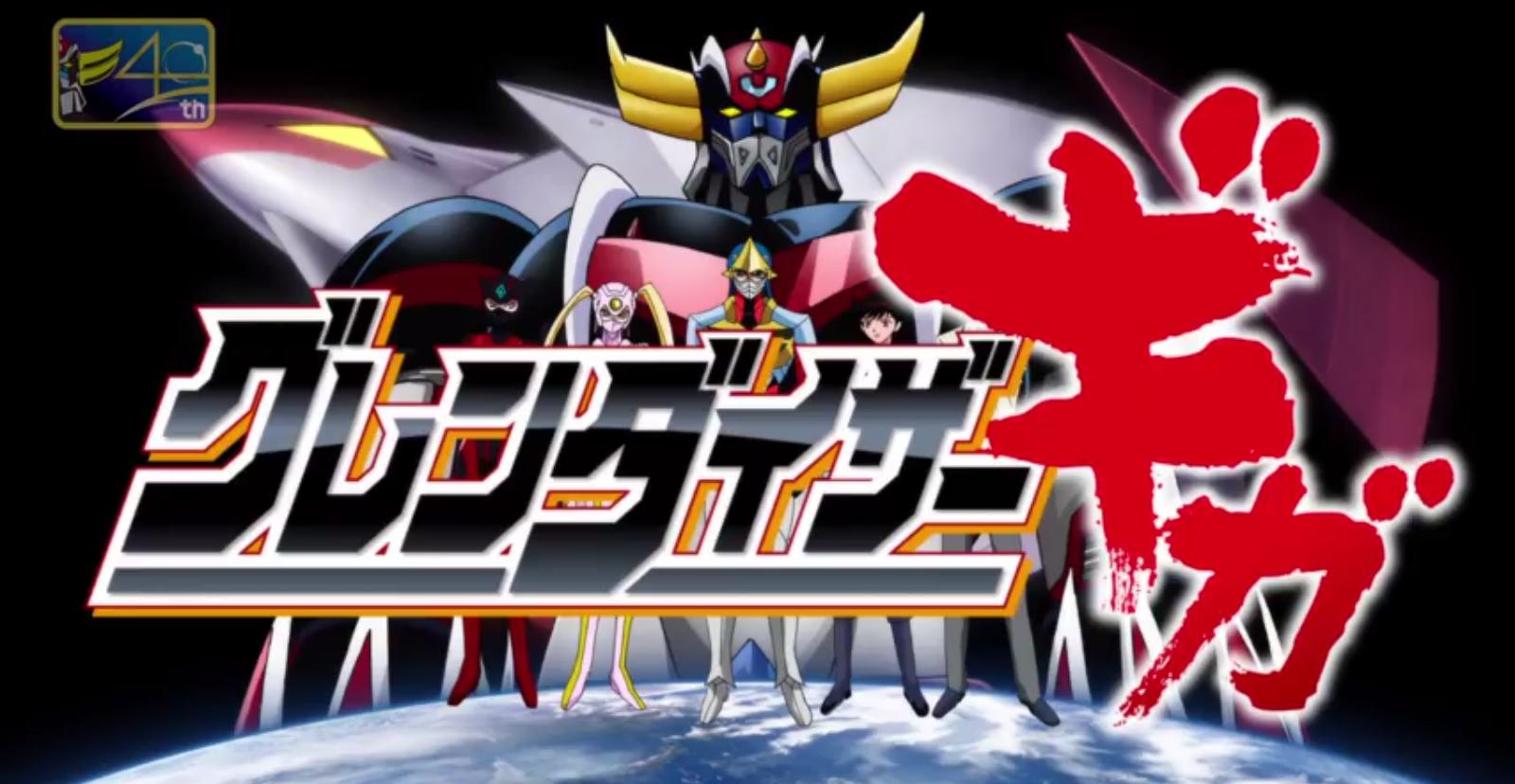 Il trailer per il manga di Grendizer Giga