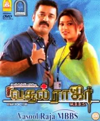 Watch Vasool Raja MBBS (2004) Tamil Movie Online