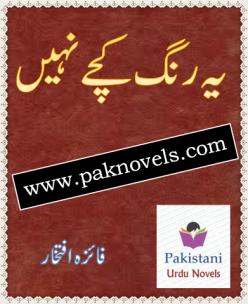 Yeh Rang Kache Nahi by Faiza Iftakhar