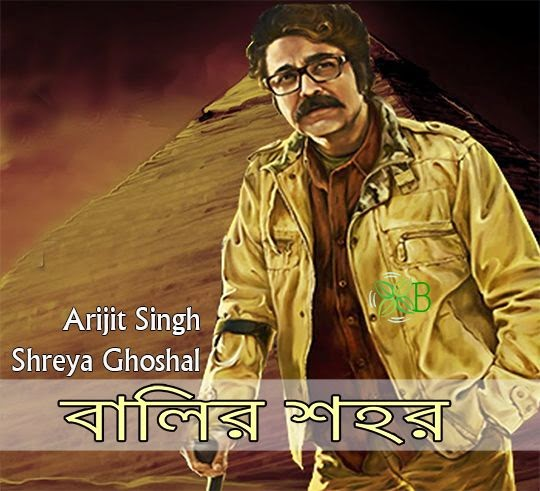 Balir Shohor, Arijit Singh