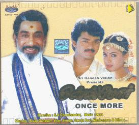 Once More (1997 - movie_langauge) - Sivaji Ganesan, Vijay, Simran Bagga, Manivannan, B Sarojadevi
