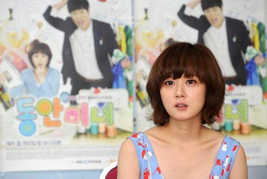 Download image Tips Dan Cara Make Up Cantik Ala Artis Korea PC ...