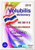 VOLUBILIS CLASSIC 2015 ONLINE (17 Jan. 2015)