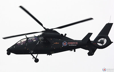 China's WZ-19 Attack Helicopter