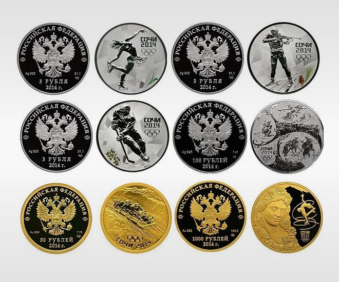 Юбилейный монеты сочи 2014 2 доллара это