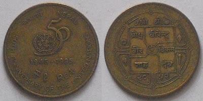 nepal 1 rupee 50th anniversary united nations
