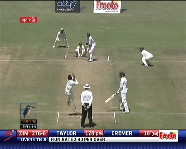 cricket test match live