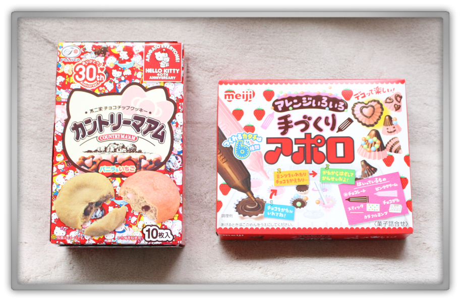 Candysan Japanese Candy Country Ma'am - Hello Kitty cookies vanilla strawberry Apollo Kit diy set