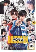 Bakuman (2015) ()