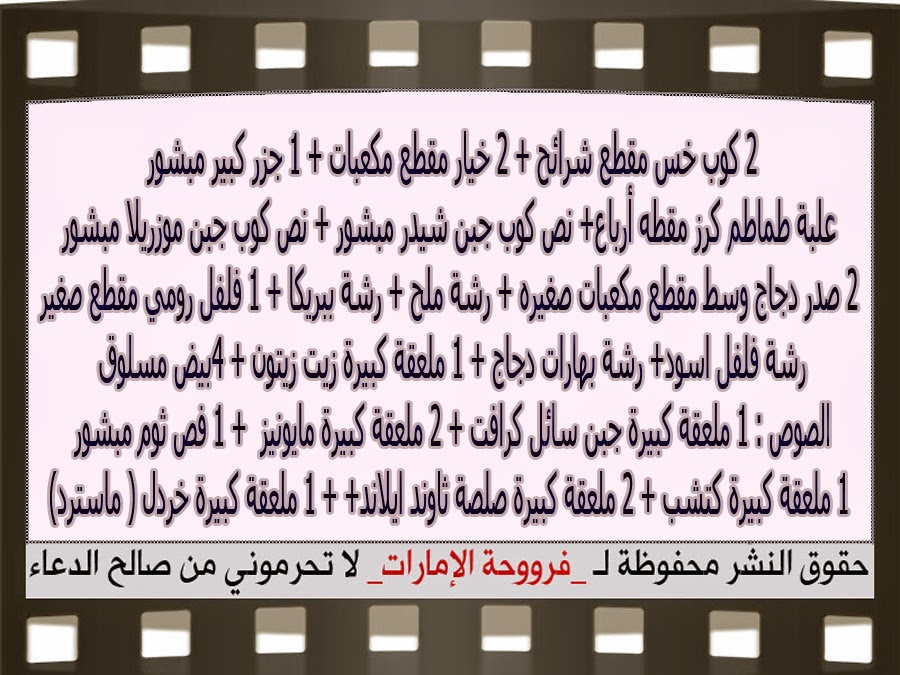 http://4.bp.blogspot.com/-J4mT1KNg1rM/VGoR94e6B8I/AAAAAAAACjw/urCgioZ457Q/s1600/3.jpg