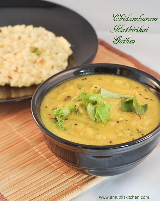 Chidambaram Kathirikai Gothsu