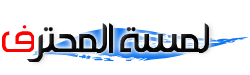 تقنية العرب