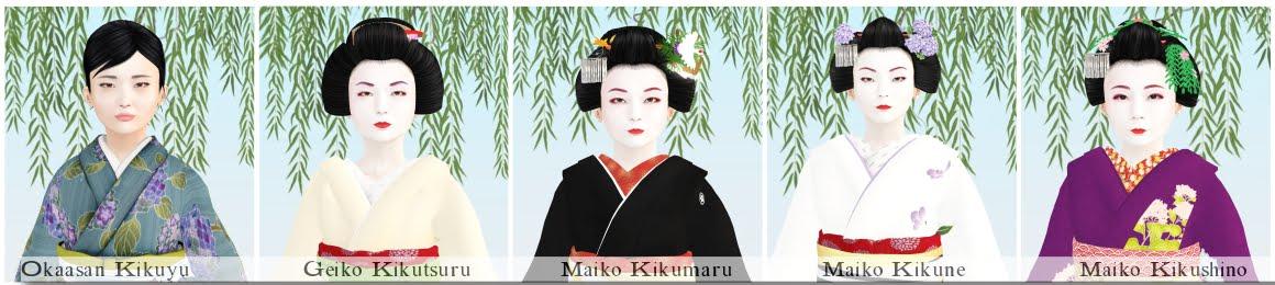 Hanafusa Okiya Second Life