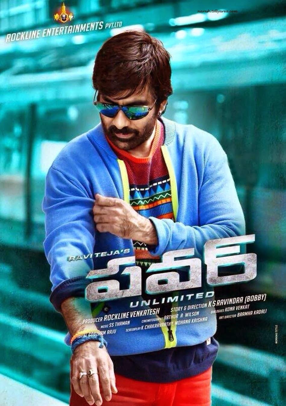 Ravi Teja Power Telugu Movie Mp3 Songs Free Download
