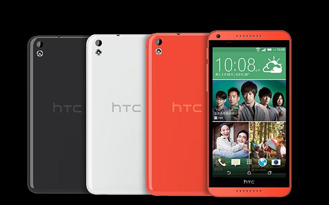 Spesifikasi Dan Harga HTC Desire A5 816 Dual (GSM-GSM/CDMA)