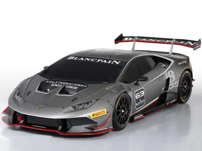 Harga Lamborghini Blancpain Super Trofeo Mobil Balap Tercanggih