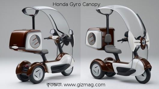 http://4.bp.blogspot.com/-J5lefGaw4Fk/VXIlImxsefI/AAAAAAAAD44/oaHSyXN8Tew/s640/honda-gyro-canopy-electric-three-3-wheeler.jpg