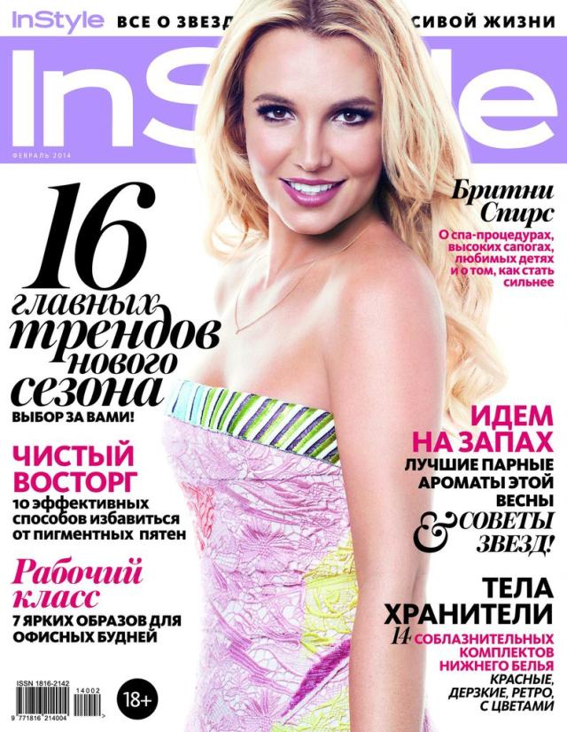 Britney Spears para Instyle Magazine febrero 2014