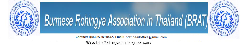 Burmese Rohingya Association in Thailand (BRAT)