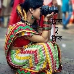 Chodar Golpo