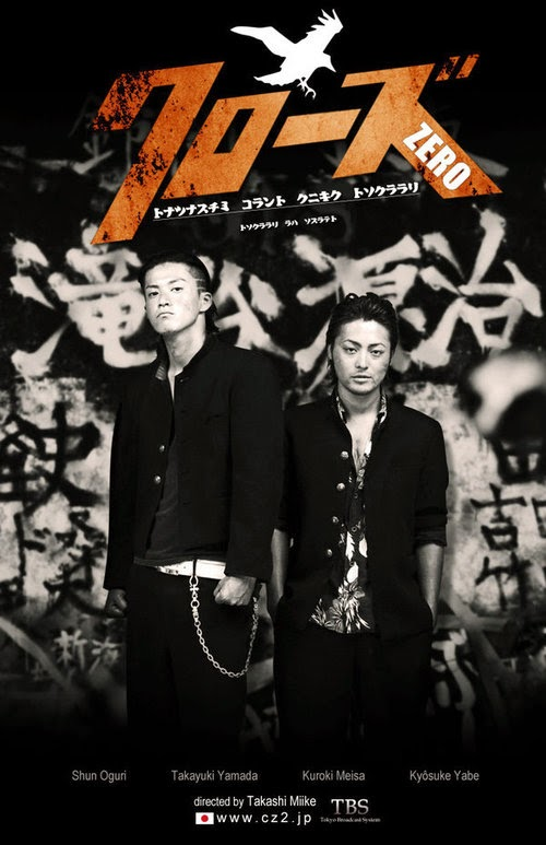 Crows Zero (2007) 720p BRRip