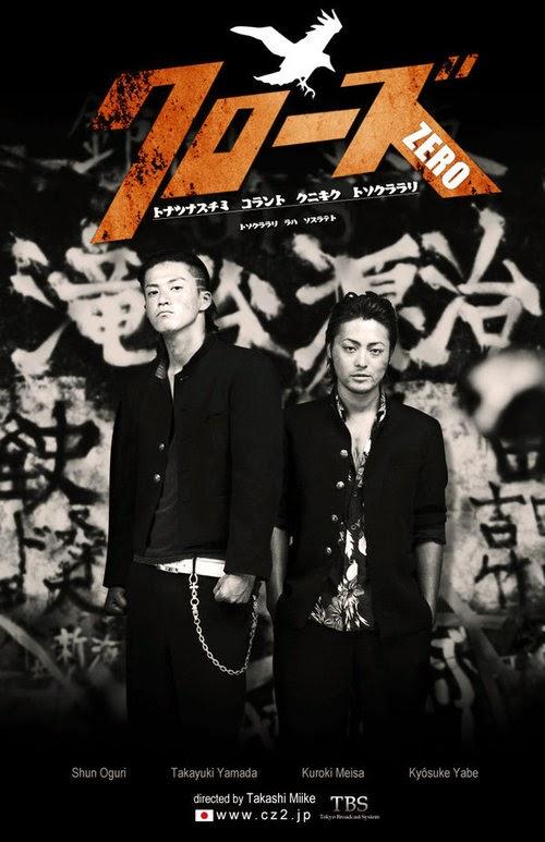 Download Films Crows Zero (2007) 720p BRRip