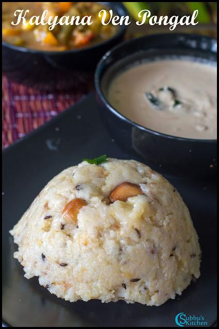 Kalyana Ven Pongal Recipe